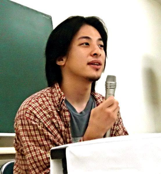 Hiroyuki Nishimura Hiroyuki Nishimura Wikipedia