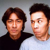 Hiroyuki Yabe wwwjapanzonecommodernpixnumbers99jpg
