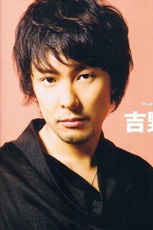Hiroyuki Yoshino (voice actor) statictvtropesorgpmwikipubimageshiroyukiyos