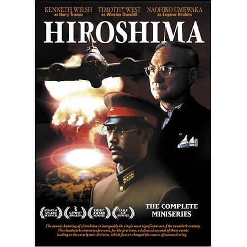 Hiroshima (film) movie scenes undefined