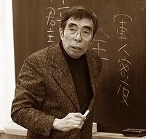 Hisashi Inoue httpsuploadwikimediaorgwikipediaenffaHis