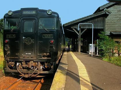 Hisatsu Line Time Traveling in Kyushu Only in Japan