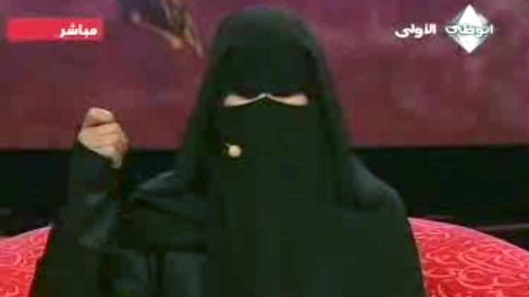 Hissa Hilal Arab Idol Veiled Woman Rises In TV Poetry Contest NPR