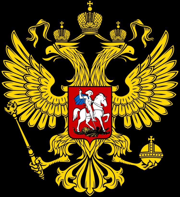 Historical structures of Governments of the Russian Federation