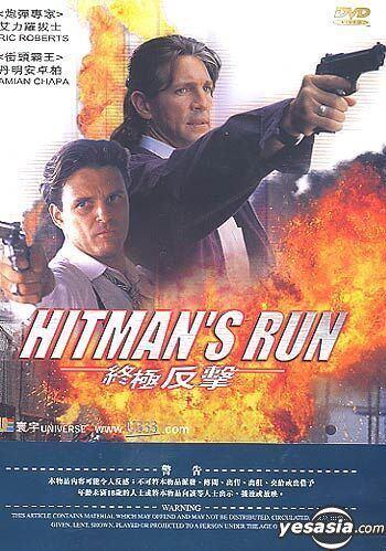 Hitman's Run YESASIA Hitmans Run DVD Damian Chapa Eric Roberts Universe