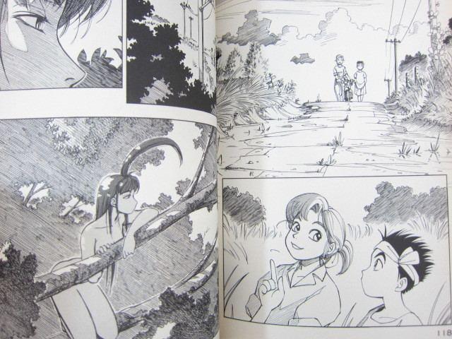 Hitoshi Ashinano YOKOHAMA KAIDASHI KIKOU Kiko 113 Manga Comic HITOSHI