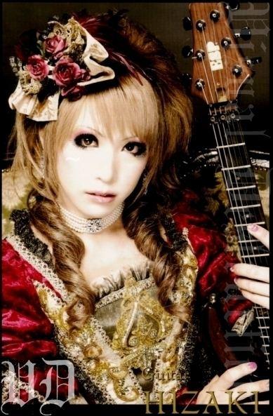 Hizaki World Guitarist