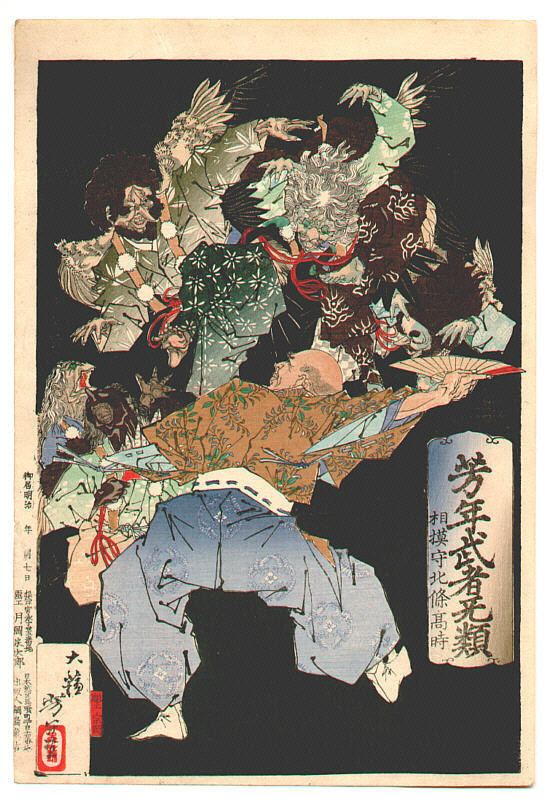 Hojo Takatoki