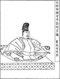 Hōjō Takatoki httpsuploadwikimediaorgwikipediacommonsthu