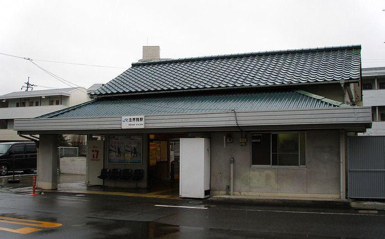 Hōkaiin Station