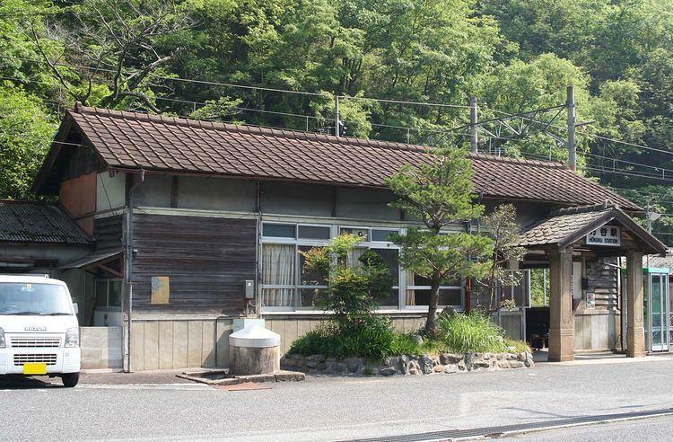 Hōkoku Station