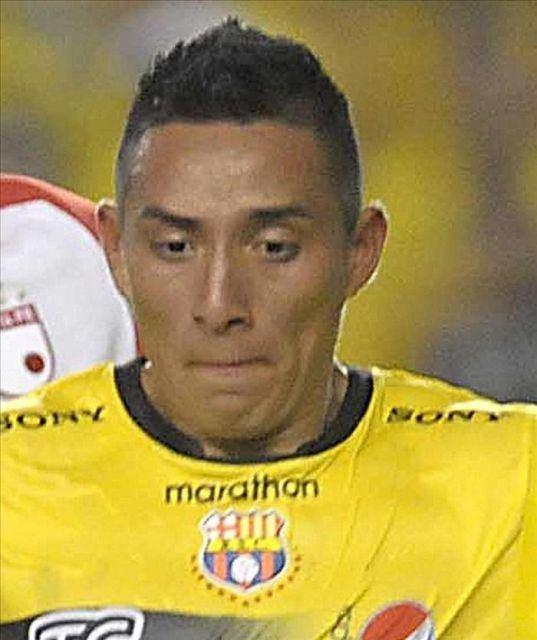 Hólger Matamoros En la imagen el jugador del Barcelona Hlger Matamoros EFEArchivo