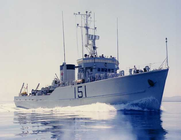 HMCS Fortune (MCB 151) wwwreadyayereadycomshipsbayclassfortunejpg