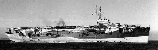 HMS Nabob (D77) HMS Nabob D 77 of the Royal Navy British Escort Carrier of the