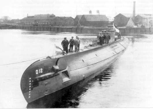 HNLMS O 12