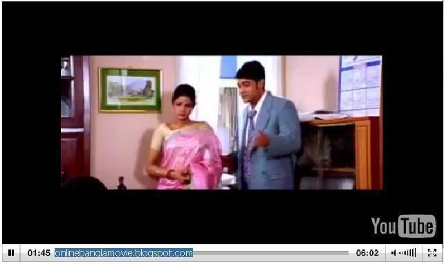 Hochheta Ki movie scenes Watch Bengali Movie Hochheta Ki