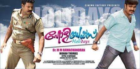 Holidays (2010 film) movie poster