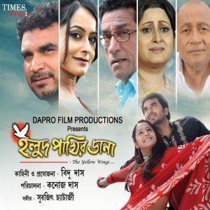 Holud Pakhir Dana movie poster
