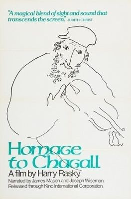 Homage to Chagall: The Colours of Love Homage To Chagall The Colours of Love My Old Addiction