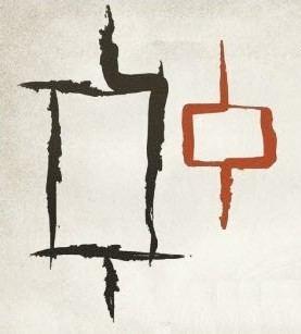 Des chandeliers japonais dessinés sur un parchemin, à l'encre, comme au temps de Homma Munehisa