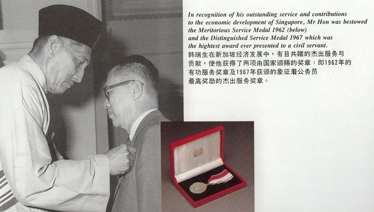 Hon Sui Sen Singapore Medals State Police Armed Forces Civil