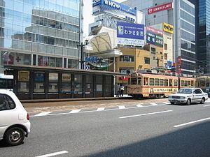 Hondōri Station (Hiroden) httpsuploadwikimediaorgwikipediacommonsthu