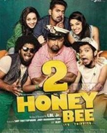 Honey Bee 2: Celebrations wwwfilmibeatcomimg220x80x275popcornmoviepos