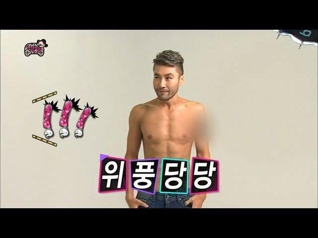 Hong Chul Noh Hong Chul Loses His SixPack Abs from Eating Too Many