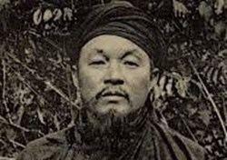 Hoàng Hoa Thám Phng GDampT Ba nh Trng THCS Hong Hoa Thm