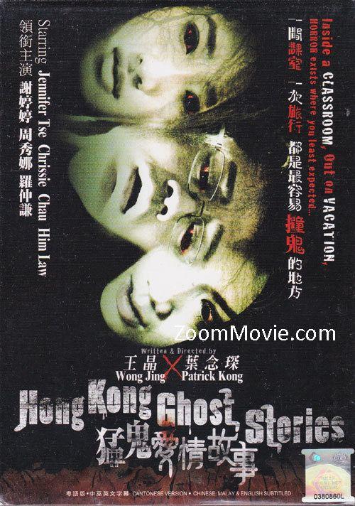 Hong Kong Ghost Stories Hong Kong Ghost Stories DVD Hong Kong Movie 2011 Cast by Chung