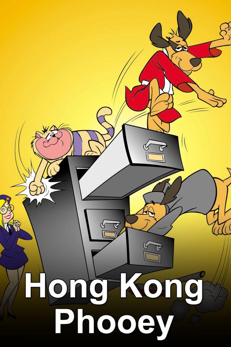 Hong Kong Phooey Dog Kung Fu Cartoon Hat Jacket Tie Tack Lapel Pin