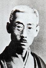 Hon'inbō Shūsai httpssmediacacheak0pinimgcomoriginalsbc