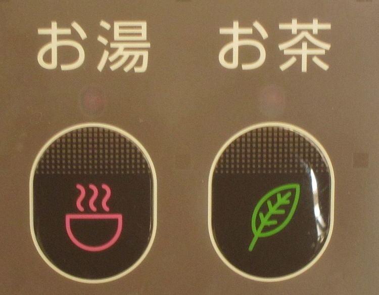 Honorific speech in Japanese