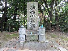 Horie Kuwajirō httpsuploadwikimediaorgwikipediacommonsthu