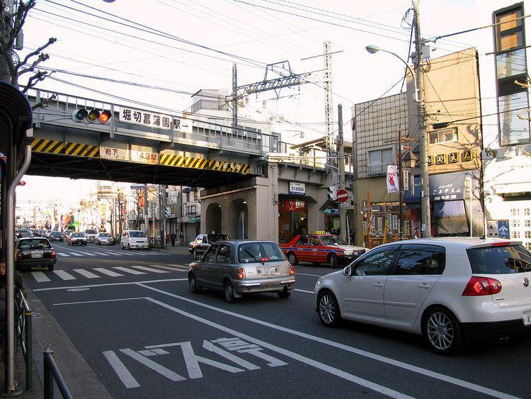 Horikirishōbuen Station