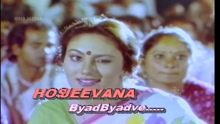 Hosa Jeevana Byadve Byadve Hosa Jeevana Hamsalekha Shankar Nag Hit Songs