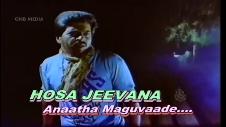 Hosa Jeevana Anatha Maguvade Hosa Jeevana Kannada Movie K J Yesudas