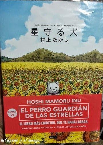 Hoshi Mamoru Inu El anime y el Manga Hoshi Mamoru Inu por Kamite