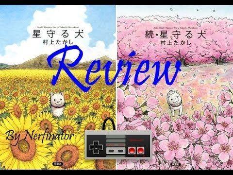 Hoshi Mamoru Inu Review Hoshi Mamoru Inu Completa YouTube