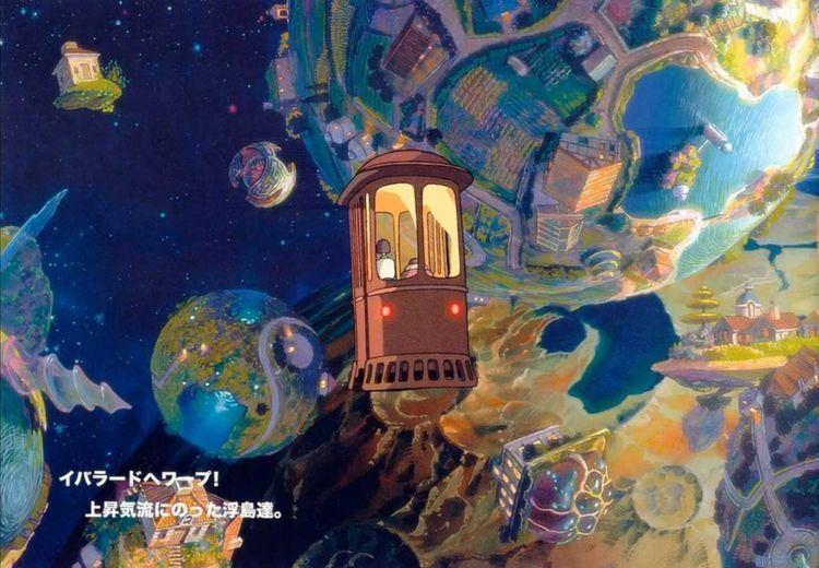 Hoshi o Katta Hi excerpt from Hayao Miyazakis Hoshi o Katta Hi The Day I Harvested