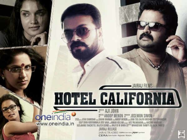Hotel California (2013 film) Hotel California Movie Review Filmibeat