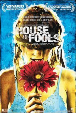 House of Fools (film) House of Fools film Wikipedia