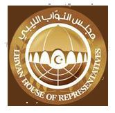 House of Representatives (Libya) httpsuploadwikimediaorgwikipediaen885Lib