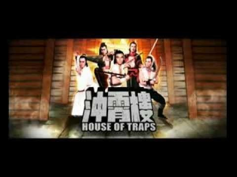 House of Traps House Of Traps 1981 Shaw Brothers Official Trailer YouTube