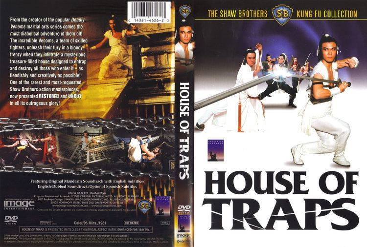 House of Traps House of Traps MY Little Shaw Brothers Movie World