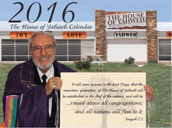 House of Yahweh - Alchetron, The Free Social Encyclopedia