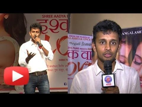 Hrishikesh Ranade Hrishikesh Ranade Sings Gazal For Ishq Wala Love Upcoming Marathi