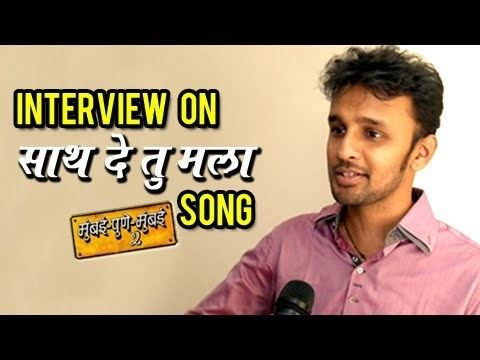 Hrishikesh Ranade Talented Singer Hrishikesh Ranade Talks About Saath De Tu Mala New