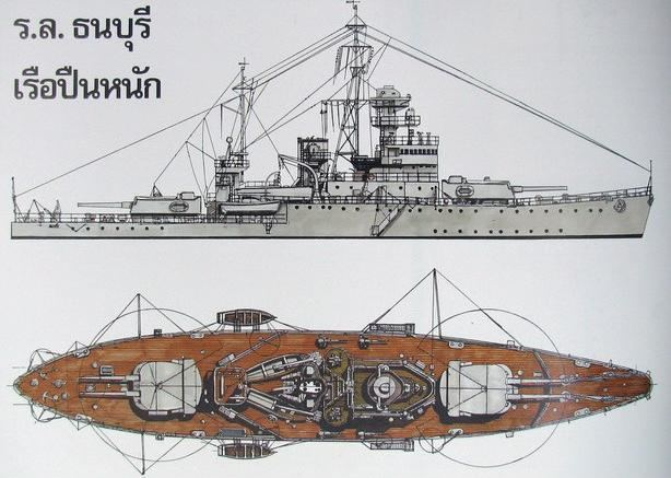 HTMS Thonburi Thai Gunship HTMS Thonburi aka HTMS Dhonburi Battle of Koh