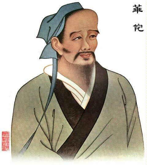 Hua Tuo Hua Tuo